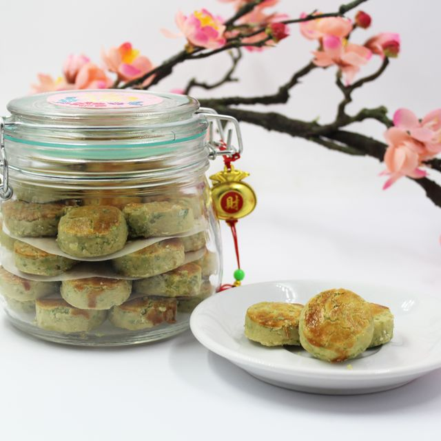 Green Pea Cookies